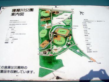寝屋川公園案内図