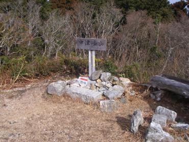中津峰山山頂