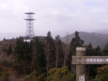 中津峰山山頂からの眺め