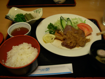 鹿肉ステーキ定食