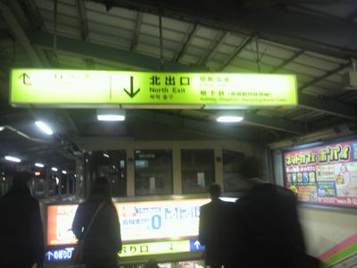 2013012801