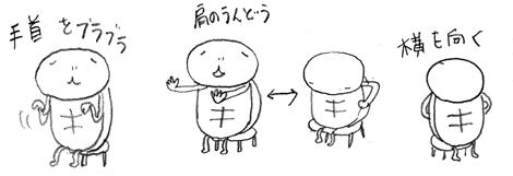 20140529