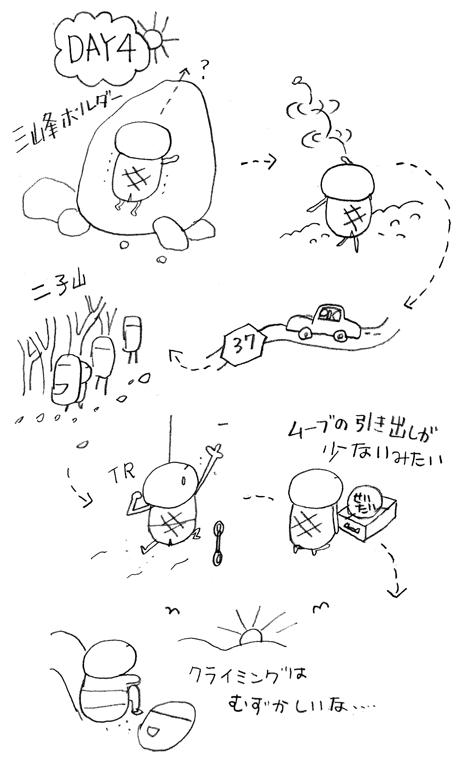 20141113