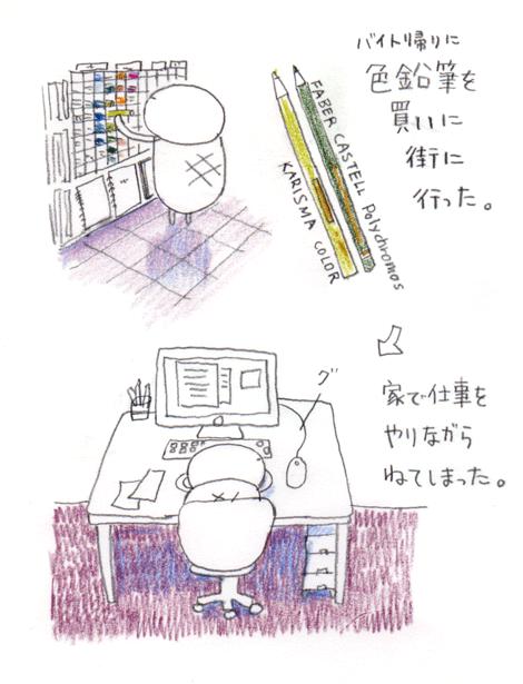 20160524_2